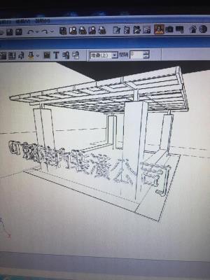 桃園涼亭設計圖