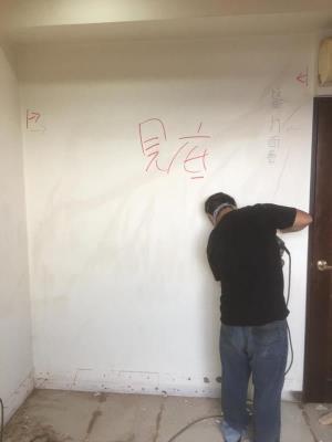 新莊木作拆除、天花板、壁癌、浴缸打除、壁紙拆除
