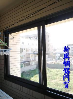 陽台氣密窗