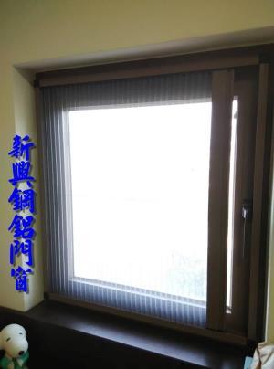 摺疊式紗窗