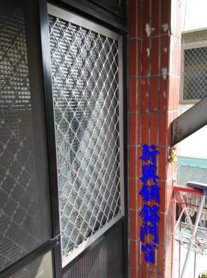 落地窗增設花格鋁