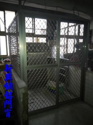花格鋁儲藏室