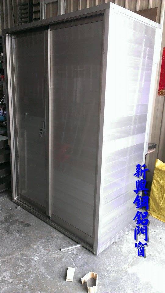 鋁材儲藏櫃