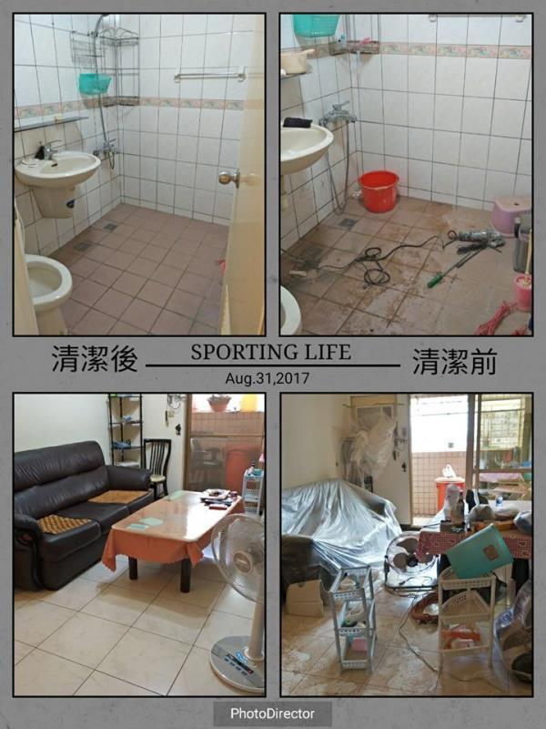 浴室清潔/客廳清潔