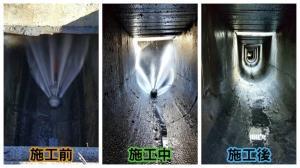 台中清理水溝-施工圖