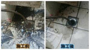台中水管疏通-前後對比圖