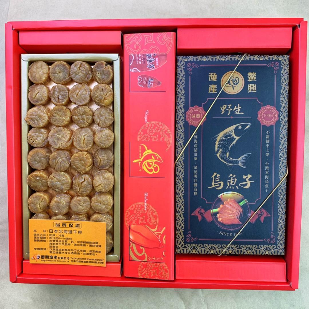 日本北海道干貝+烏魚子禮盒