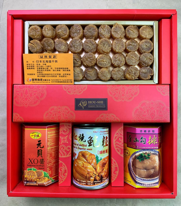日本北海道干貝+三罐禮盒