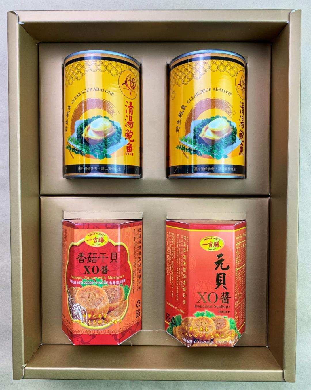 鮑魚+XO醬禮盒
