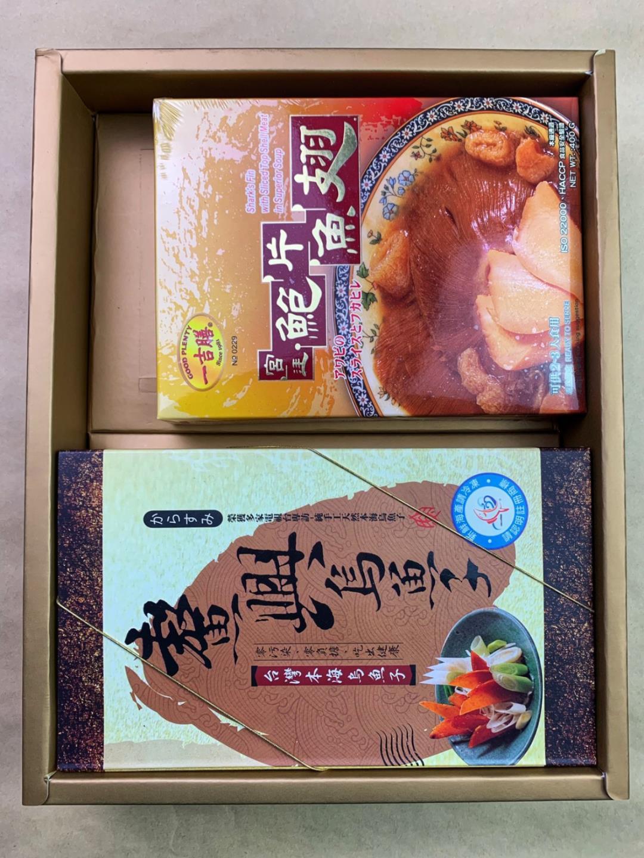 野生烏魚子+鮑片魚翅禮盒