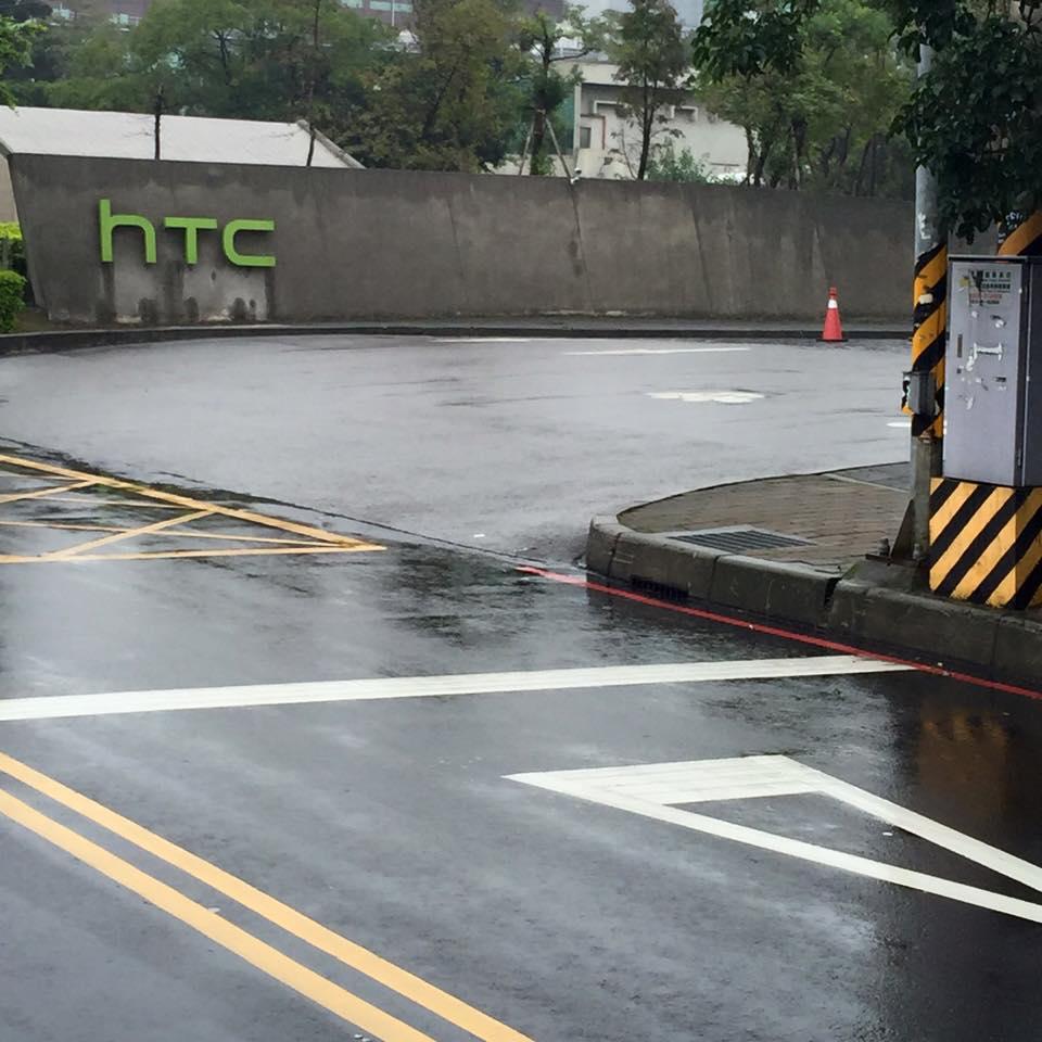 HTC竹北辦公室喬遷