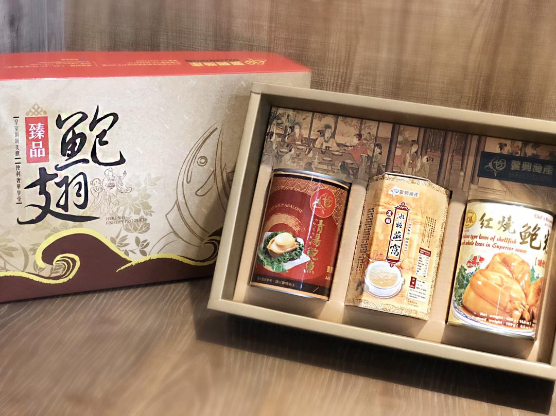 三入裝-鮑翅燕窩禮盒