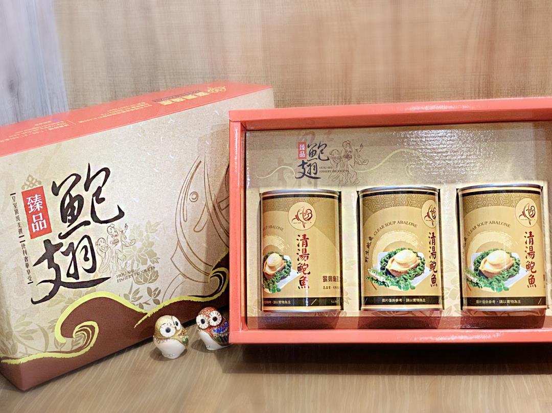 三入裝-清湯鮑魚禮盒(4顆)