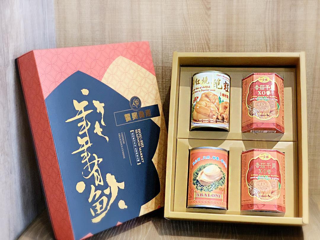 四入裝-XO醬鮑魚罐禮盒-2
