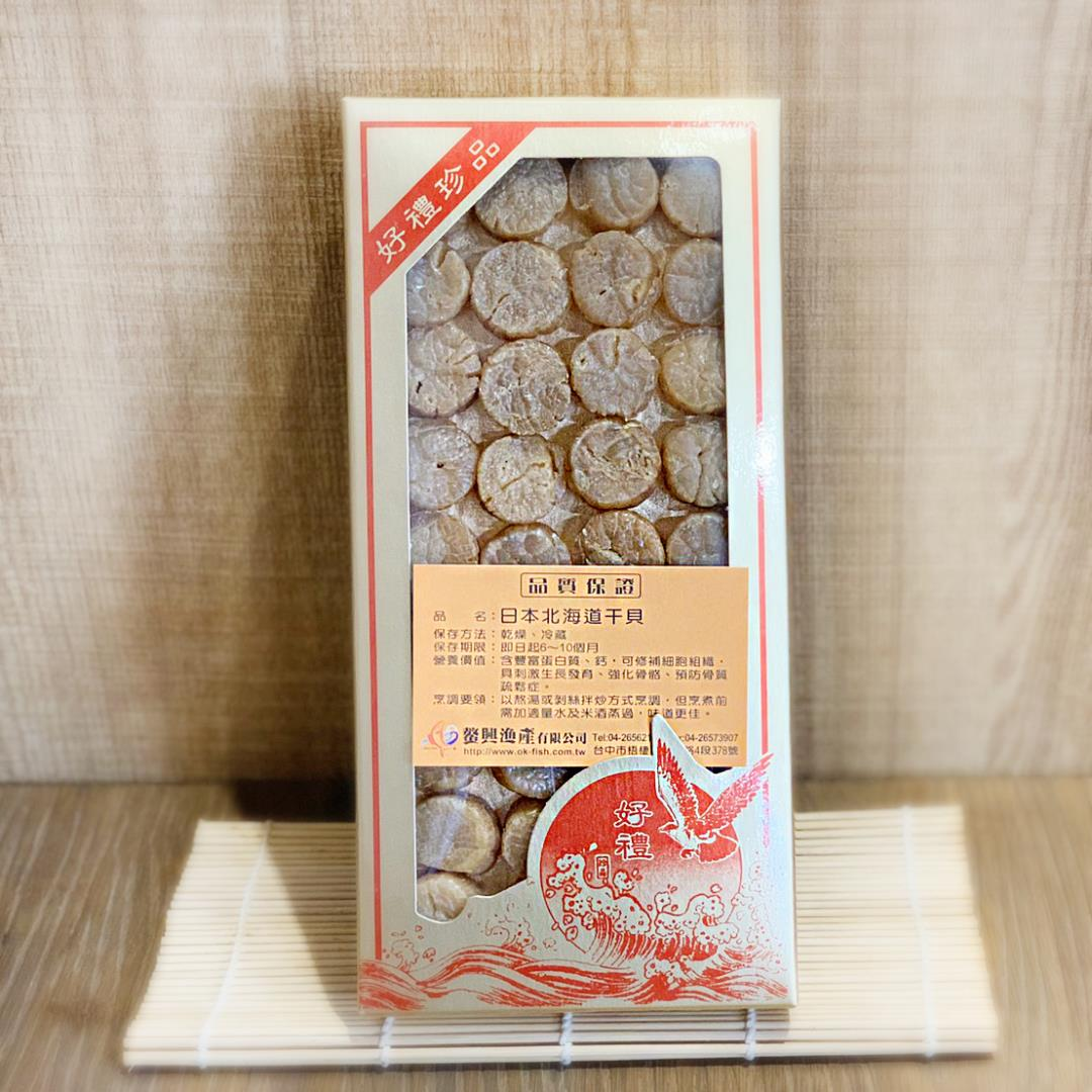 北海道乾干貝禮盒(小)