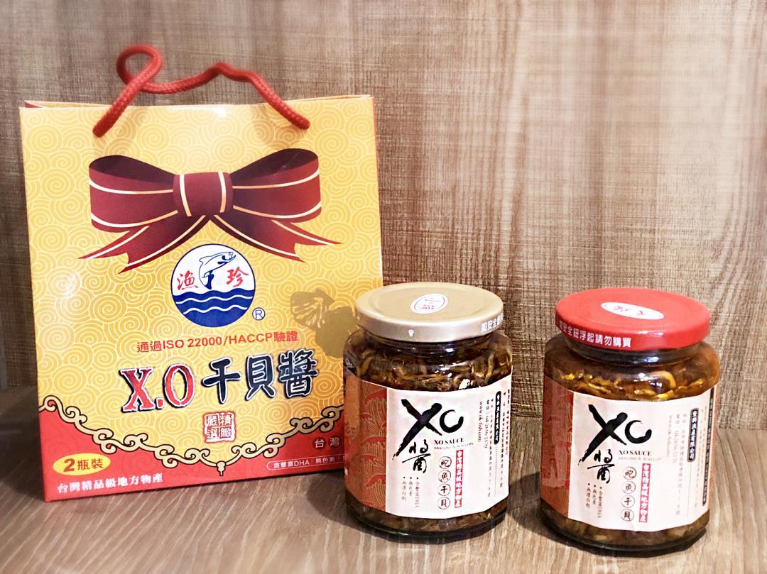 2入裝-XO醬禮盒