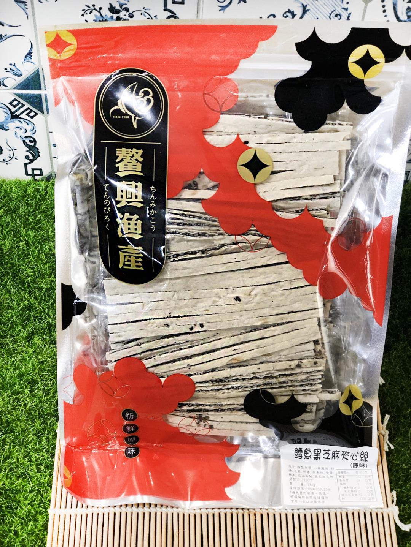 休閒食品 - 鱈魚黑芝麻夾心絲