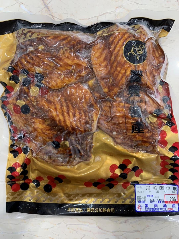 蒲燒鯛魚腹