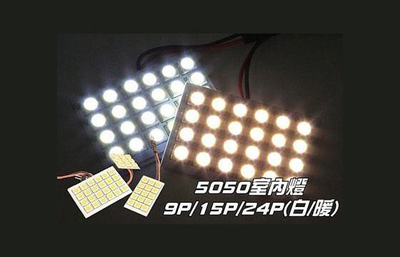 JK 極光 氣氛LED改裝