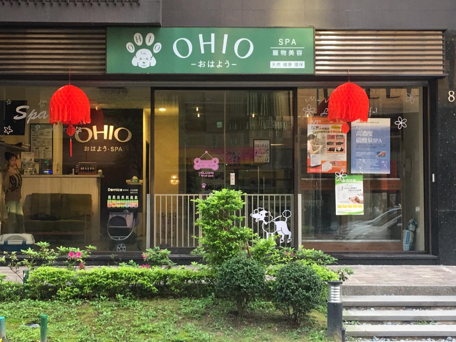 桃園店面裝潢-OHIO寵物店