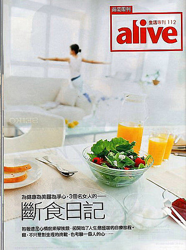 【商業周刊】三個名女人的斷食日記