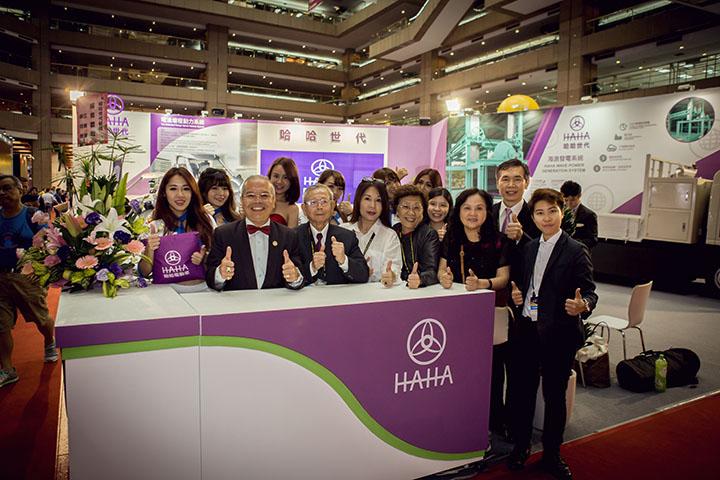 世貿展覽會