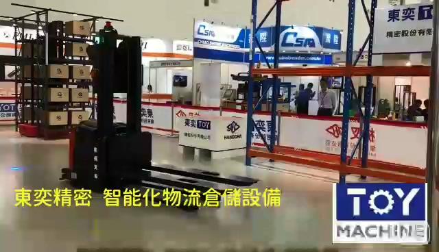 迎向自動化,屏除人力限制 - AGV自動化倉儲搬移設備系統
