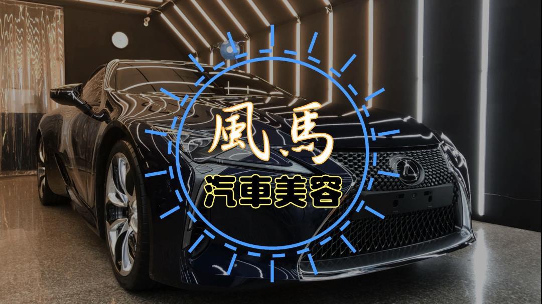 台中汽車鍍膜-機車鍍膜|台中風馬專業汽車美容中心