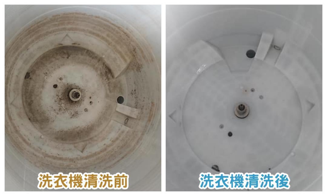 【台中洗衣機清洗】定期清洗洗衣機,讓您不再身體癢!|漾漾洗專業清洗