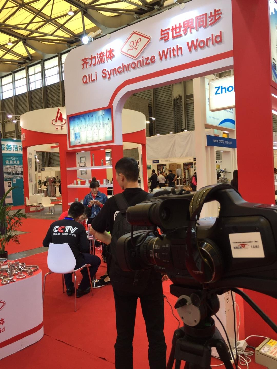 2016 OCT【CCTV Interviews Excellent Manufacturers At Exhibition】