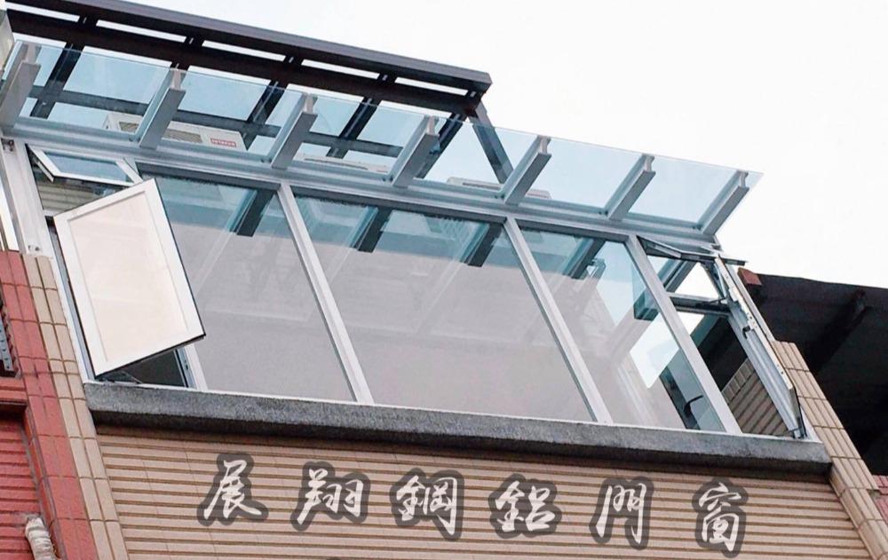 H型鋁鋼構玻璃屋-展翔鋼鋁門窗