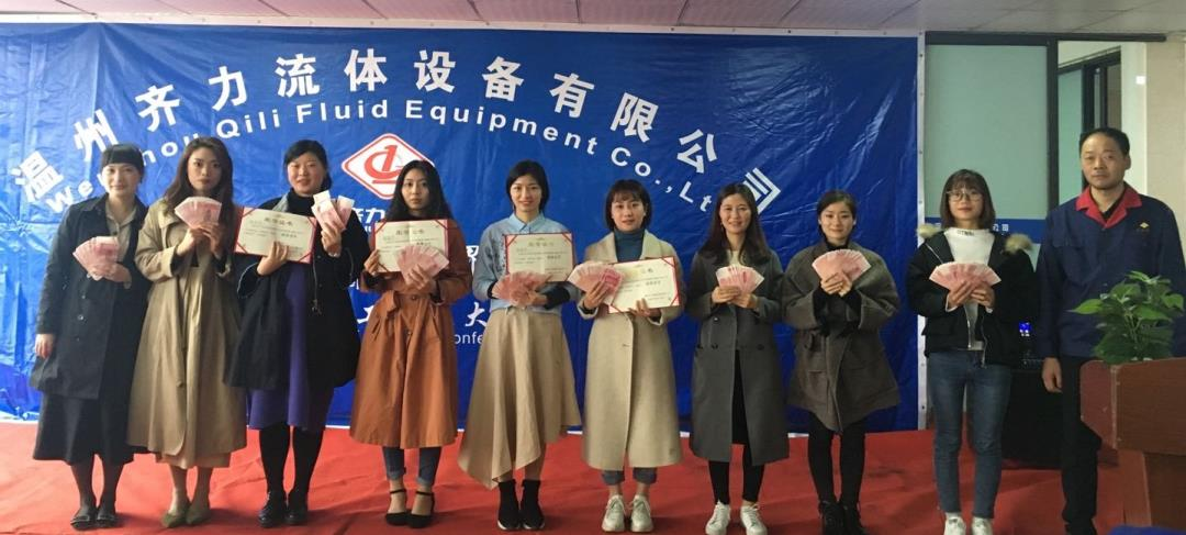 2019 MAR【Excellent Staff Commendation & Appreciation Awards of 2018】
