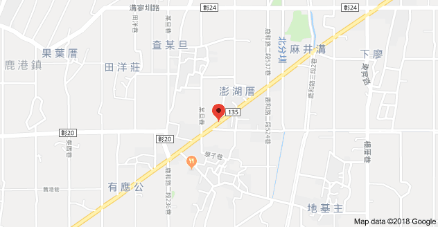 芯年環保清潔公司地圖