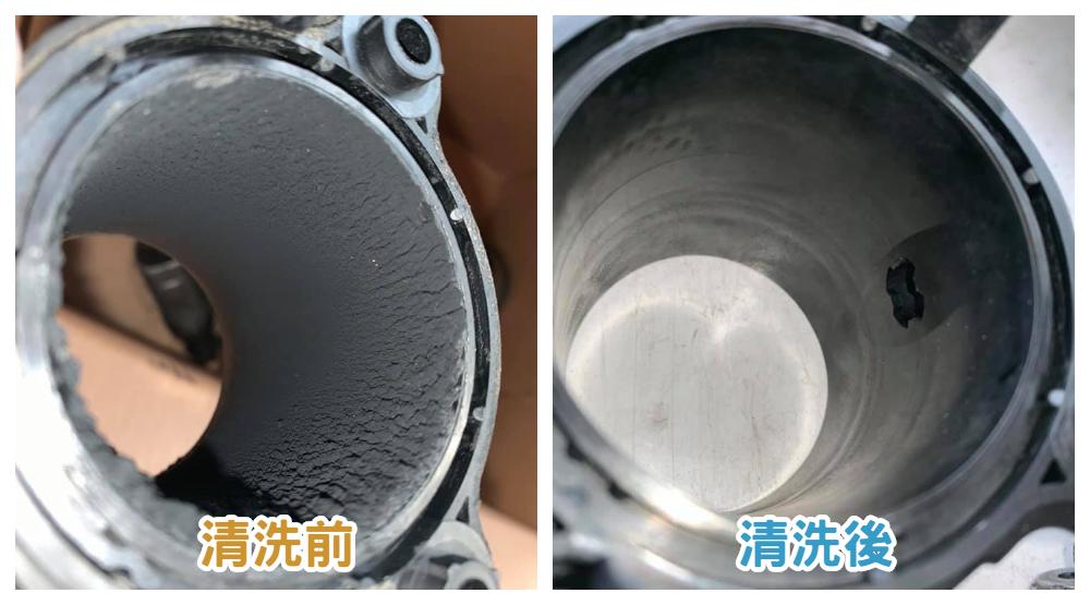 電子超音波引擎積碳深沉清潔(2)