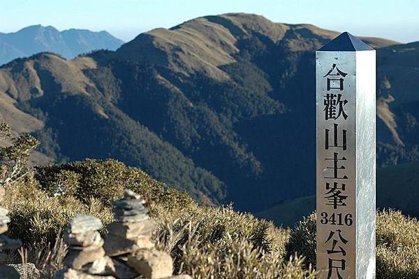 合歡山四座百岳