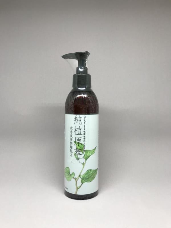 舒緩皮膚搔癢配方 250ml