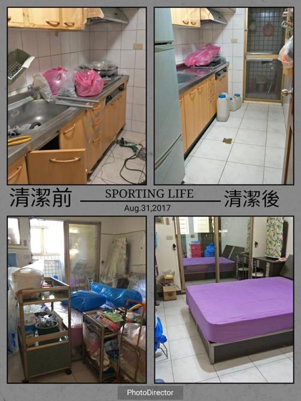 廚房清潔/臥室清潔