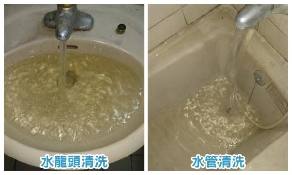 彰化水龍頭清洗