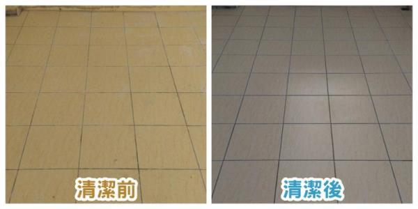 磁磚地板清潔