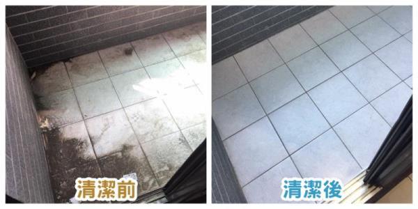 陽台地板清潔