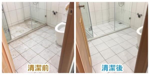 浴室地板清潔