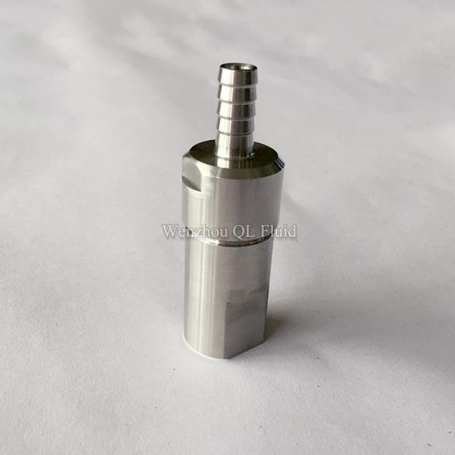 Vat Inlet Adapter