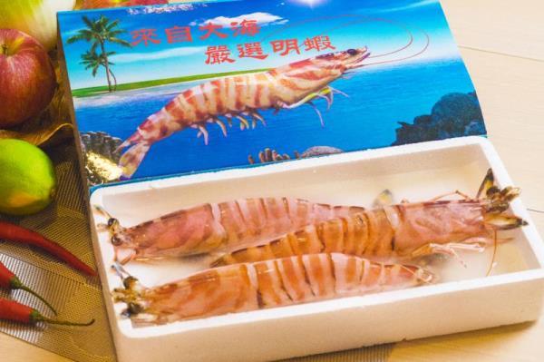 野生大明蝦(4尾)