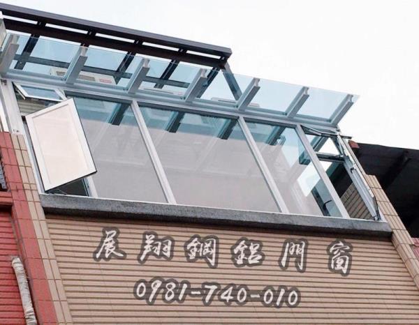 H型鋁鋼構玻璃屋