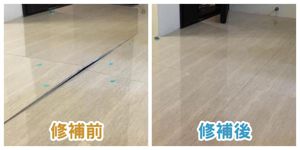 台中磁磚修補案例(圖二)