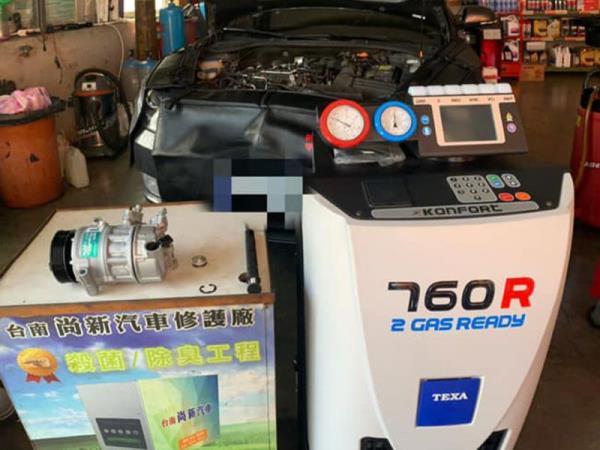 原裝全新冷氣壓縮機