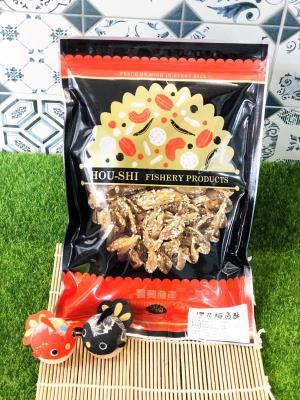 休閒食品 - 櫻花梅魚酥