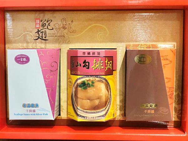 三入裝-干貝排翅禮盒