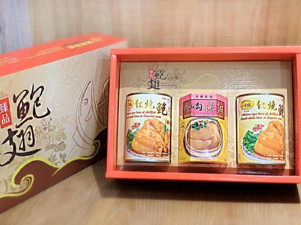 三入裝-排翅鮑魚禮盒