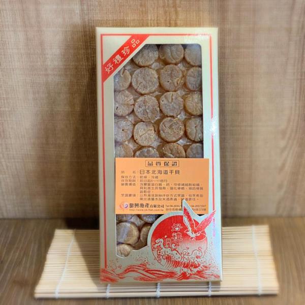 3+1入裝-干貝排翅鮑魚禮盒-4